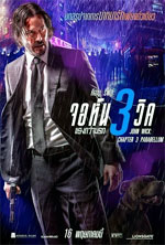 Movie Review: John Wick 3 - Parabellum (2019)