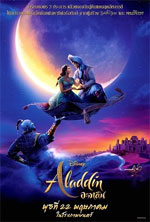 Movie Review: Aladdin (2019)