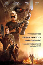 Movie Review: Terminator: Dark Fate (2019)
